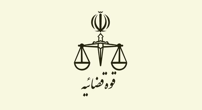 تمرد نسبت به مامور دولت