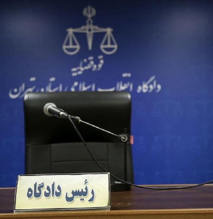 تعیین اوقات شعب قضایی