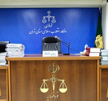 اصل ۴۹ قانون اساسی